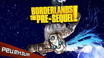 Borderlands: The Pre-Sequel. Старое? Новое? Старое!