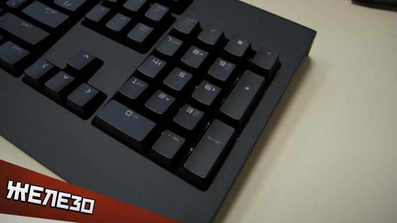 BlackWidow Ultimate Stealth 2014: обзор топовой игровой клавиатуры от Razer