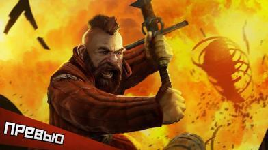 The Witcher Battle Arena: как выглядит первая MOBA по вселенной «Ведьмака»