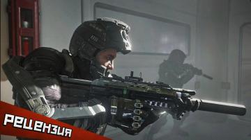 Call of Duty: Advanced Warfare. Вверх и вниз
