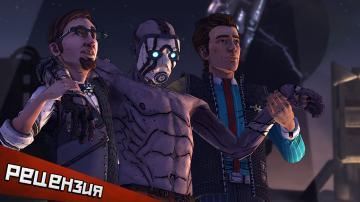 Снова на Пандору: рецензия на первый эпизод Tales from the Borderlands