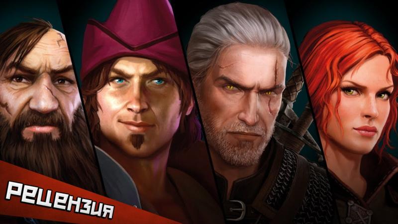 Настольный «Ведьмак»: рецензия на The Witcher Adventure Game