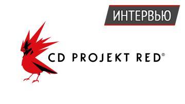 «Воровство нельзя оправдать». Наше интервью с основателем CD Projekt Марчином Ивиньcким. Часть вторая