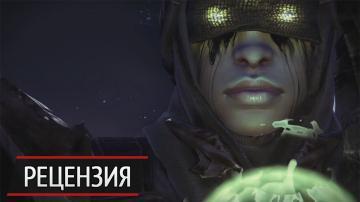Первый пошел: рецензия на Destiny: The Dark Below