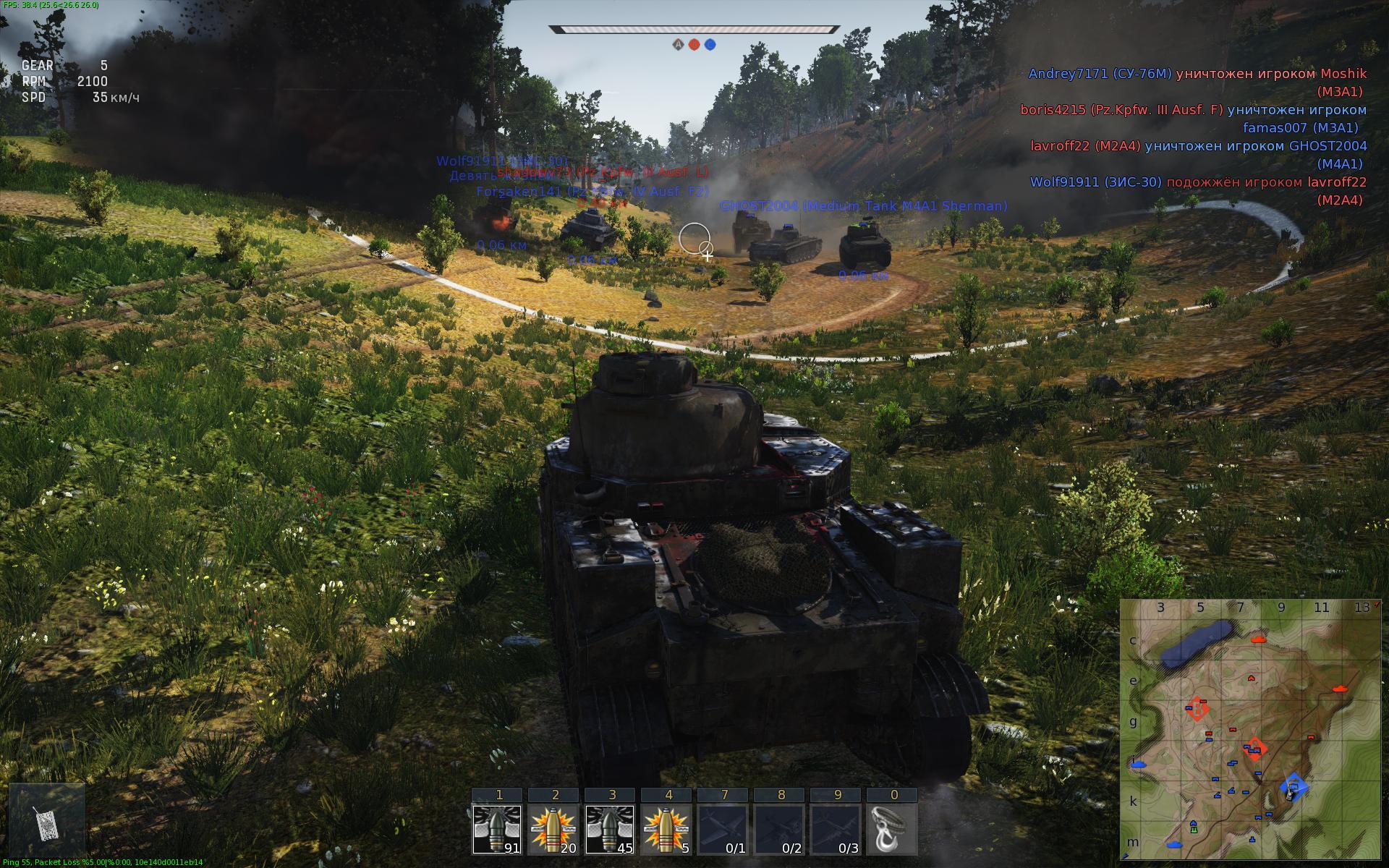 американские танки в War Thunder впечатления от обновления 145