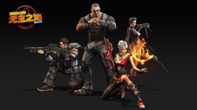 Подробности геймплея Borderlands Online в новом трейлере