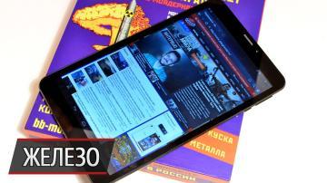 Играем на планшете с MediaTek MT8392 — новом игровом чипсете для недорогих устройств