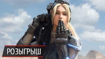 Новый розыгрыш ключей в ЗБТ Heroes of the Storm от PlayGround.ru