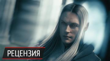 Эльф-доминатор: рецензия на Middle-earth: Shadow of Mordor — The Bright Lord