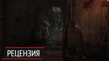 Компьютер — никудышный напарник: рецензия на второй эпизод Resident Evil: Revelations 2