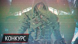 Стань пропагандистом Тамплиеров и выиграй коллекционное издание Assassin's Creed: Rogue для PC!