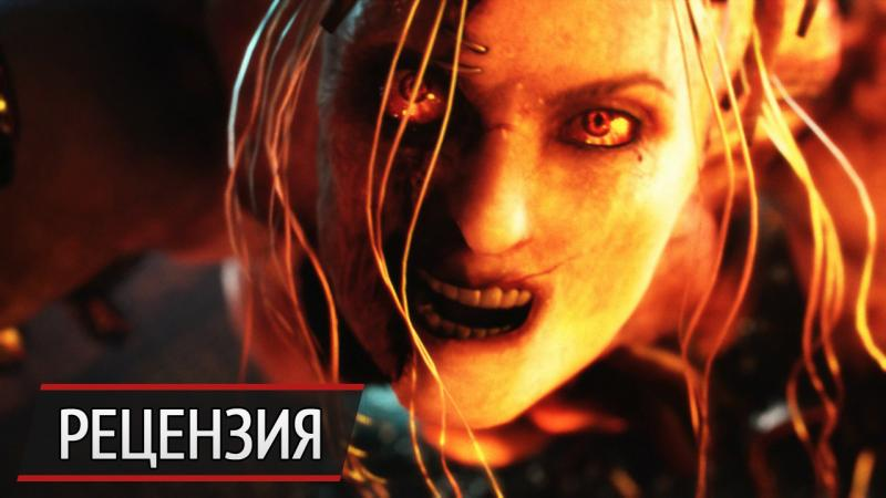 Подводим итог: финальная рецензия на Resident Evil: Revelations 2
