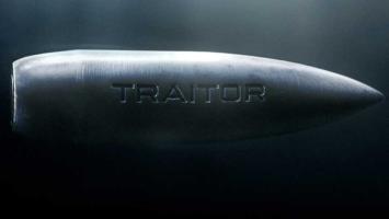 В Halo 5 Мастер Чиф может оказаться предателем