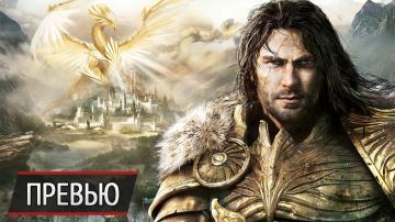Они возвращаются: превью Might & Magic: Heroes VII