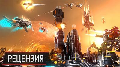 Supreme Commander для бедных: рецензия на Etherium