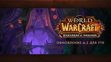 Новый апдейт для World of Warcraft добавит возможность строить корабли