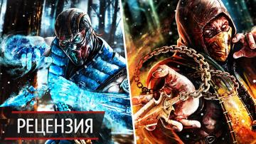 Ломай меня полностью: рецензия на Mortal Kombat X