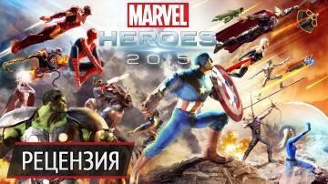 Вокруг одни герои: рецензия на Marvel Heroes 2015
