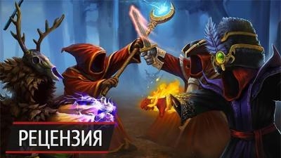 Сломать пальцы и умереть. рецензия на Magicka: Wizard Wars
