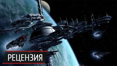 Успешное возвращение: рецензия на Galactic Civilizations 3
