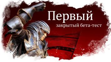 Первый этап ЗБТ русскоязычной версии Black Desert начнется 28 мая