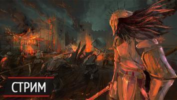 Стримы ЗБТ Black Desert от PlayGround.ru. Специальный гость — продюсер игры!