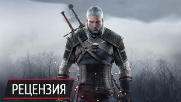 Шевелись, Плотва: рецензия на The Witcher 3: Wild Hunt