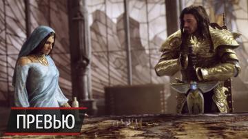Скорее нет, чем да. Впечатления от беты Might and Magic: Heroes 7