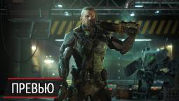 Все плохо. Превью Call of Duty: Black Ops 3