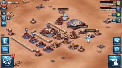 """Галактическая борьба в глобальном обновлении мобильной игры """"Звездные войны: Вторжение"""""""