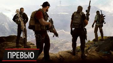 Бестактная GTA. Превью Tom Clancy's Ghost Recon: Wildlands
