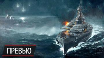 Симулятор упреждения: превью World of Warships