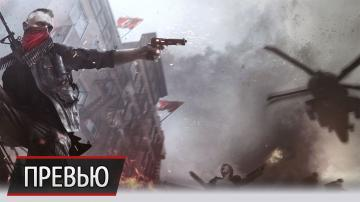 Их Сталинград: превью Homefront: The Revolution