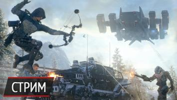 Стрим беты мультиплеера Call of Duty: Black Ops 3