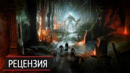 Путешествие к центру Земли: рецензия на Dragon Age: Inquisition - The Descent