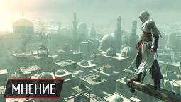 Почему от экранизации Assassin's Creed зависит все