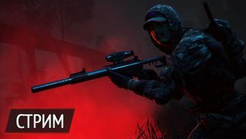 Очень темный стрим: играйте с нами в Battlefield 4 Night Operations!