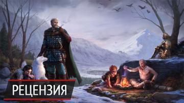 Зима близко: рецензия на Pillars of Eternity: The White March - Part 1