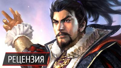 Стань Дайме или умри. Рецензия на Nobunaga's Ambition: Sphere of Influence