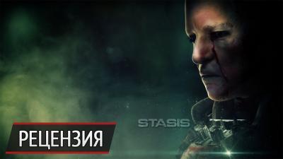 В космосе никто не услышит твой крик: рецензия на Stasis