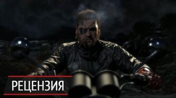 Снейк в песочнице. Рецензия на Metal Gear Solid 5: The Phantom Pain