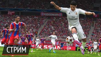 Стрим Pro Evolution Soccer 2016
