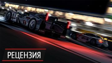 Не суйся в воду: рецензия на Forza Motorsport 6