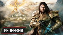 Почти получилось: рецензия на Might & Magic Heroes 7