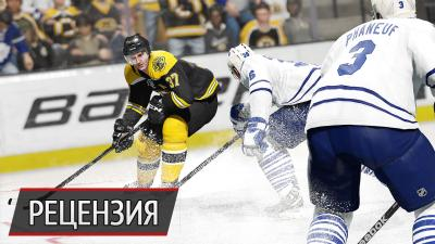 Как по телевизору: рецензия на NHL 16