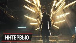 Можно ли воевать с идеями: интервью с гейм-директором Deus Ex