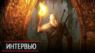 Как создавались визуальные эффекты для третьего «Ведьмака»: интервью с Игромира
