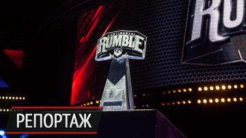 Репортаж с турнира Continental Rumble по World of Tanks: как это было