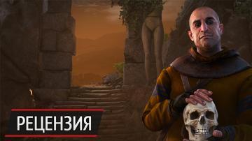 Порадовали: рецензия на The Witcher 3: Hearts of Stone