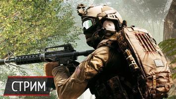 Battlefield 4: Community Operations — стрим карты сообщества!